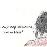 Амаль Дударова, 28 июня , Киев, id159809218