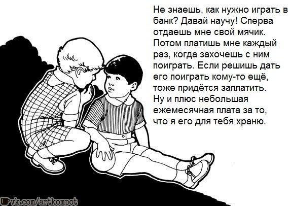 http://cs301513.userapi.com/v301513809/2984/a3oEMScL_pg.jpg
