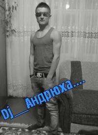 Андреи Фрунза
