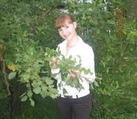 Екатерина Ершова, 4 августа 1983, Шахунья, id142163110