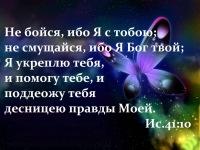 Рада Иваненко, 1 января , Краснодар, id154706752