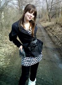 Алина Юрьевна, 15 апреля 1992, Ярославль, id186081830