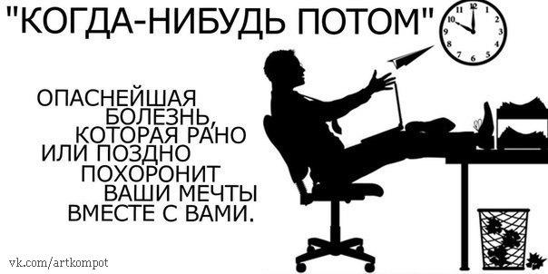 http://cs301514.userapi.com/v301514809/3e59/EqOwm2ia-T0.jpg