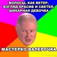 Юлия Вячеславовна, 14 ноября , Харьков, id160372192