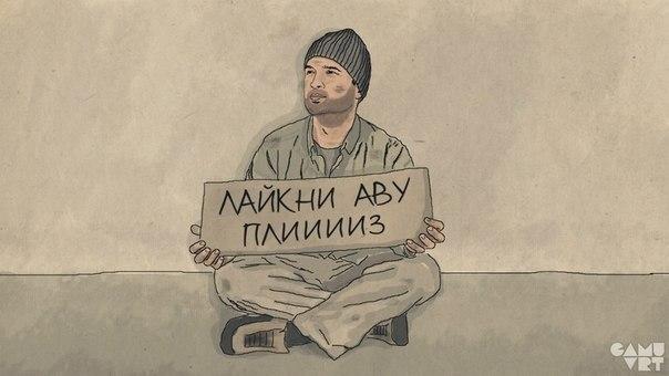 Павел Желтов | Санкт-Петербург