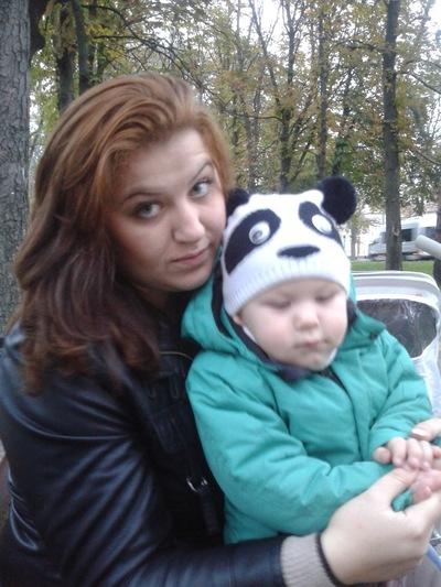 Екатерина Чальченко, 25 сентября 1990, Ставрополь, id20074387