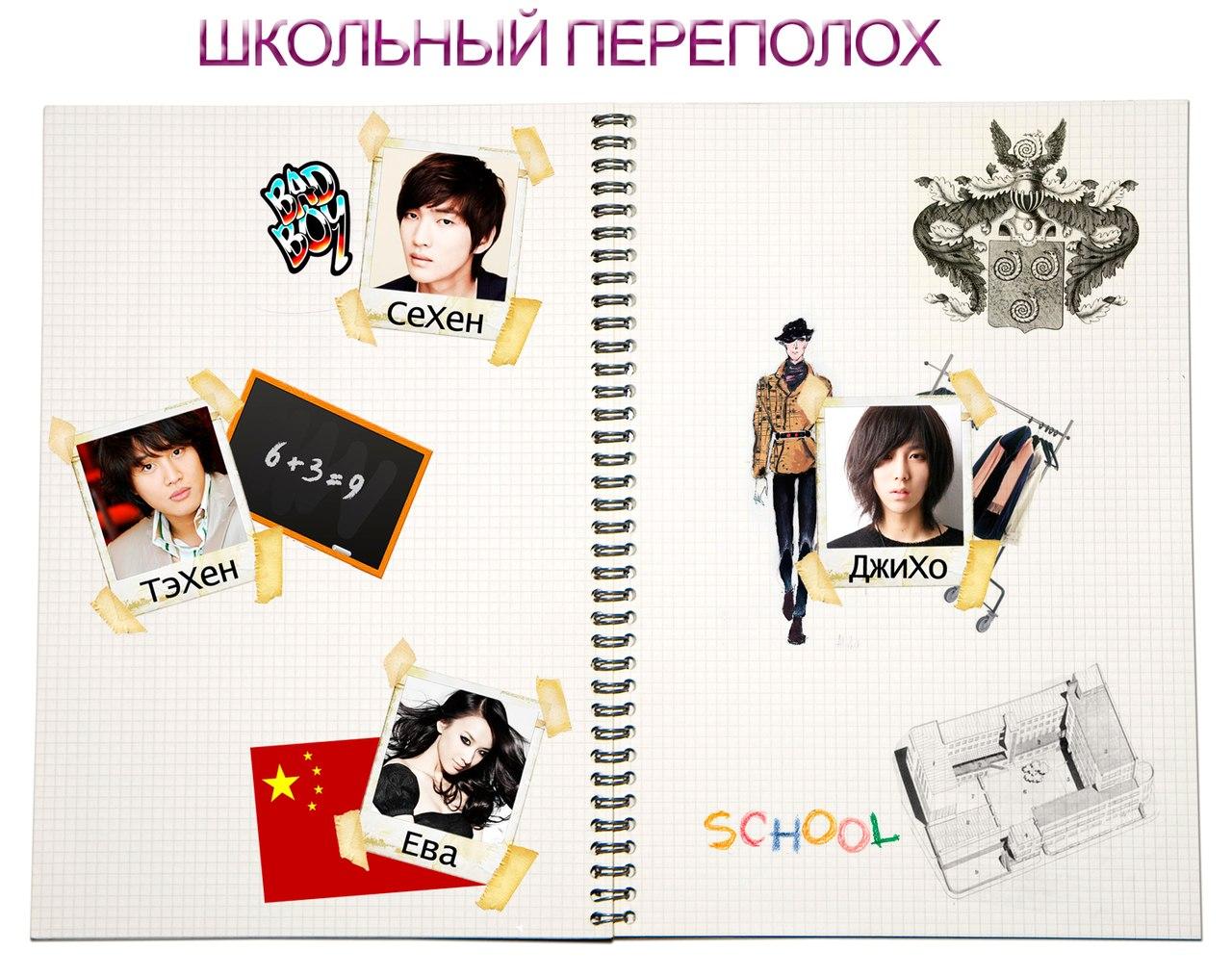 http://cs301515.userapi.com/v301515576/d99/oCnbn_sBH9U.jpg