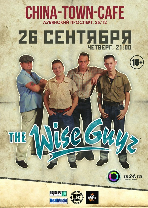 26.09 The WiseGuyz - China-Town-Cafe