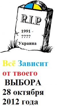 Артем Давидченко, 17 апреля 1995, Одесса, id92367920