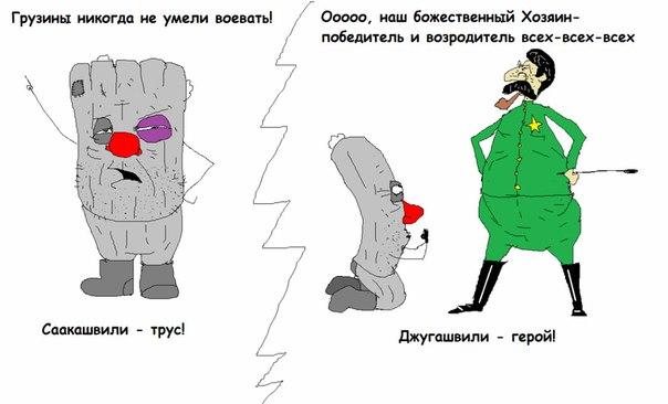 В оккупированном Крыму отключают котельные из-за нехватки электричества - Цензор.НЕТ 5366