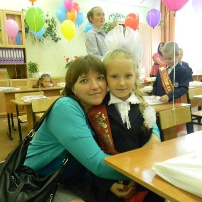 Мария Савинова, 4 февраля , Кингисепп, id5024898