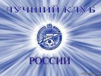 Ваня Казаков, 20 марта 1978, Артемовский, id181740135