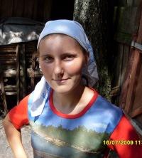 Оленька Гутник, 24 сентября , Владивосток, id183767840
