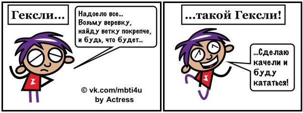 http://cs301601.vk.me/v301601343/4209/KDgWLGMoI6s.jpg
