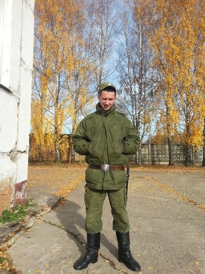 Иван Ванец, 1 июня 1994, Тверь, id25815944