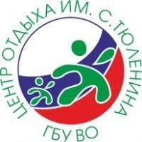 """ГБУ ВО """"Центр отдыха им. С.Тюленина"""""""