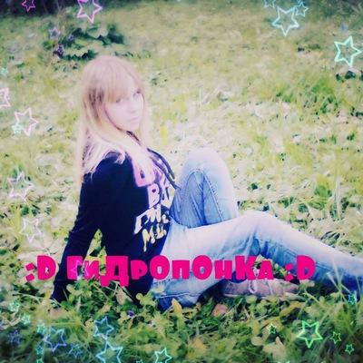 Сонечка Леденёва, 7 июня , Елец, id189911010