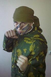Денис Пучков, 10 ноября 1989, Болонь, id166594098
