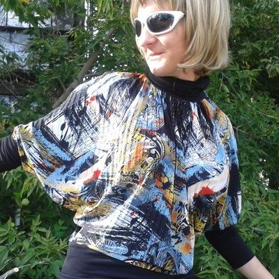 Анастасия---Киска Шахурова, 2 сентября 1996, Запорожье, id223218225
