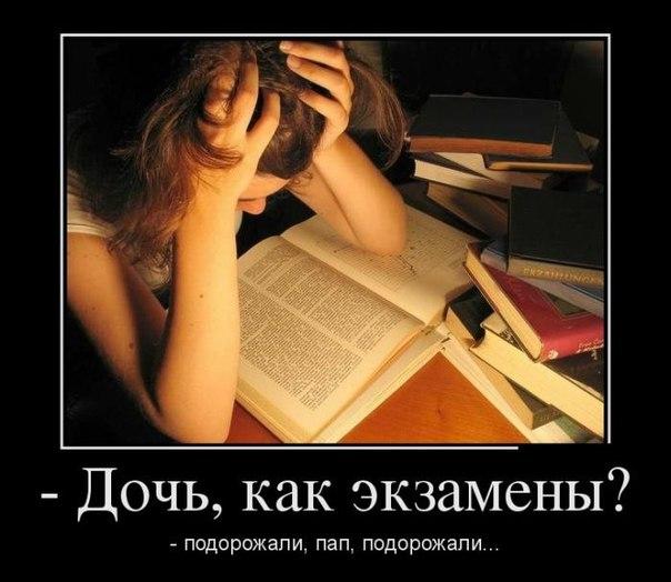 http://cs301602.userapi.com/v301602433/1396/MB_dGptwkd8.jpg