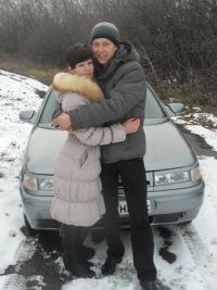 Александр Юрченко, 23 марта 1984, Советск, id167876836
