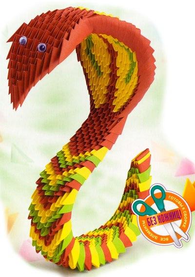 Опубликовано ZoNar в Сб, 20/10/2012 - 17:03. ответить.  Вот одна из модульных сборок оригами Змеи (кобры) .