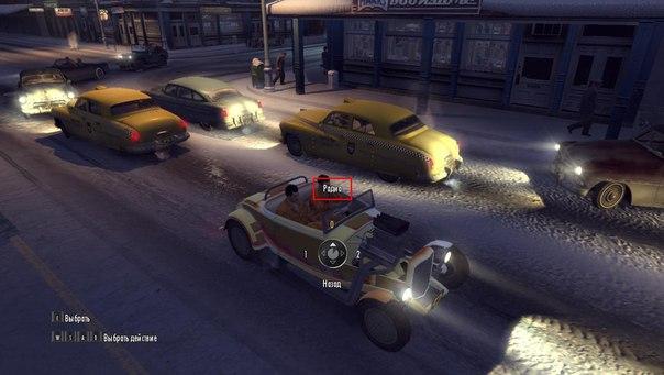 Возрождение Mafia 2 Multiplayer - бесплатно играть по сети rc3. Mafia Game