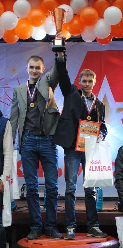 Андрей Усачёв, 8 мая , Пермь, id50864367