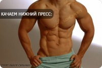 Максим Потап, 24 июля 1995, Москва, id179920718