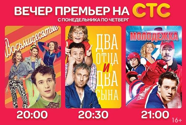 смотреть молодёжка 3 сезон все серии подряд в хорошем качестве 9 серия