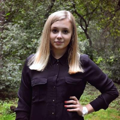 Анастасия Хлебутина, 10 января , Екатеринбург, id133177478