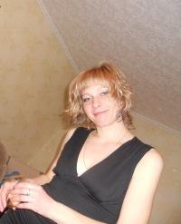 Мария Васина, 2 декабря 1993, Ульяновск, id73494140