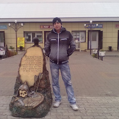 Игорь Баранов, 23 ноября , Москва, id108871704