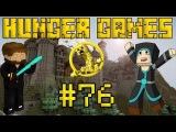Minecraft Голодные Игры / Hunger Games 76 - Заброшенный дом