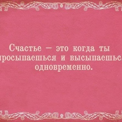 Дима Лесин, 19 января 1963, Омск, id163624384