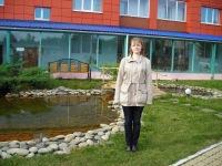 Ольга Евсеенкова, 18 сентября 1984, Брянск, id113228627