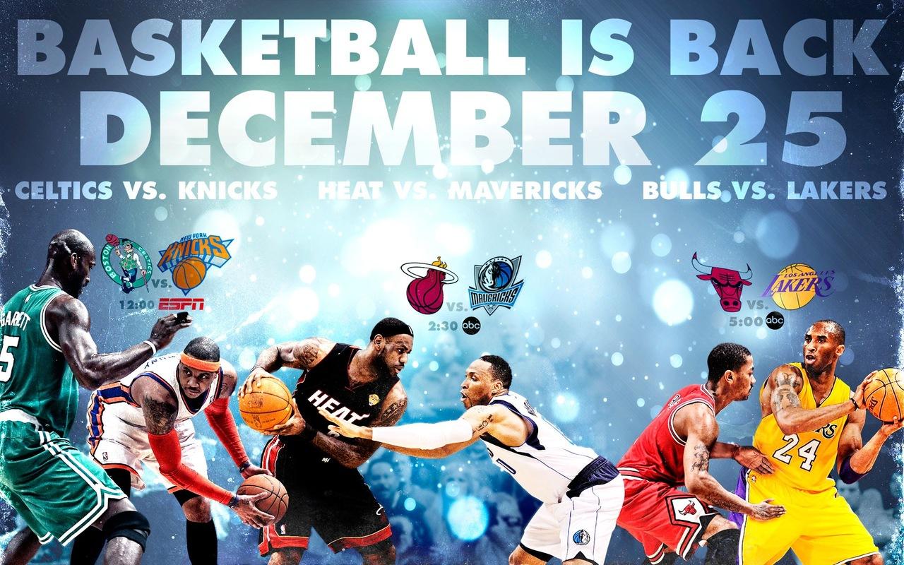 Скоро новый сезон НБА