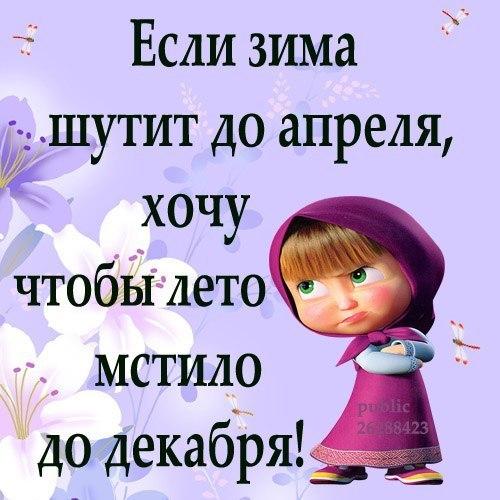 http://cs301608.vk.me/v301608350/2a3c/iGgsYpGh_Ko.jpg