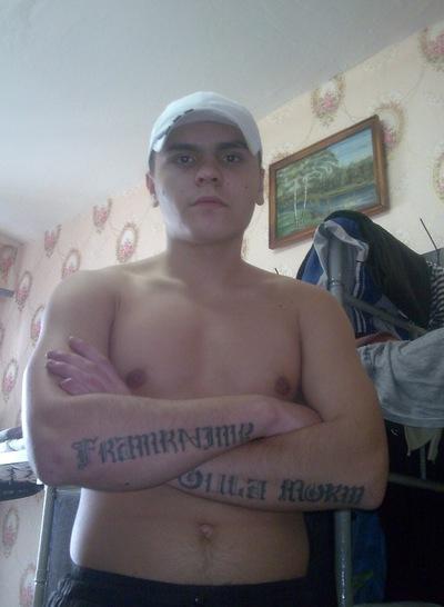 Олег Шмит, 1 сентября , Минск, id175276401