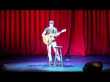 PBSC Talent Show 4 Chord Medley by Marcus Johns