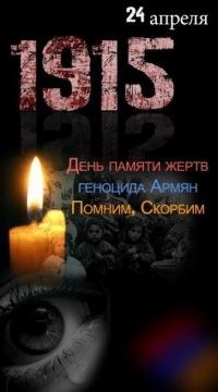 Хачик Арутюнян, 15 января , Ставрополь, id66855514