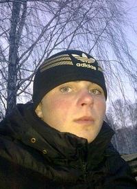 Сергей Щербинкин, 24 февраля , Новосибирск, id171703032