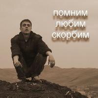 Юленька Васильева, 23 февраля 1994, Медногорск, id91120420