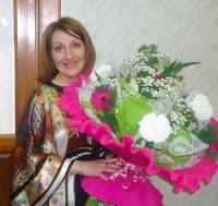 Ирина Мерзлякова, 23 июня , Красноярск, id126683258
