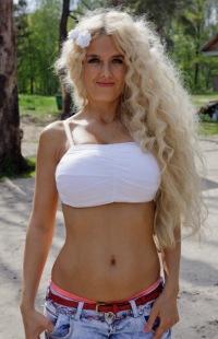 Елена Авдеева, Самара, id165391110
