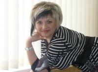 Татьяна Манагарова, 3 марта , Харьков, id169002176