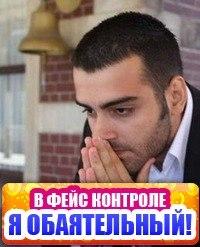 Hafed Hafed, 16 марта 1993, Нижний Новгород, id203584868