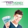 Fast Money
