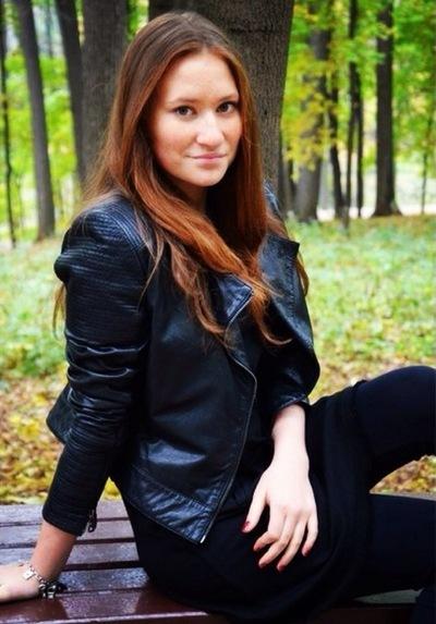 Екатерина Стерлигова, 19 августа 1996, Москва, id145177598