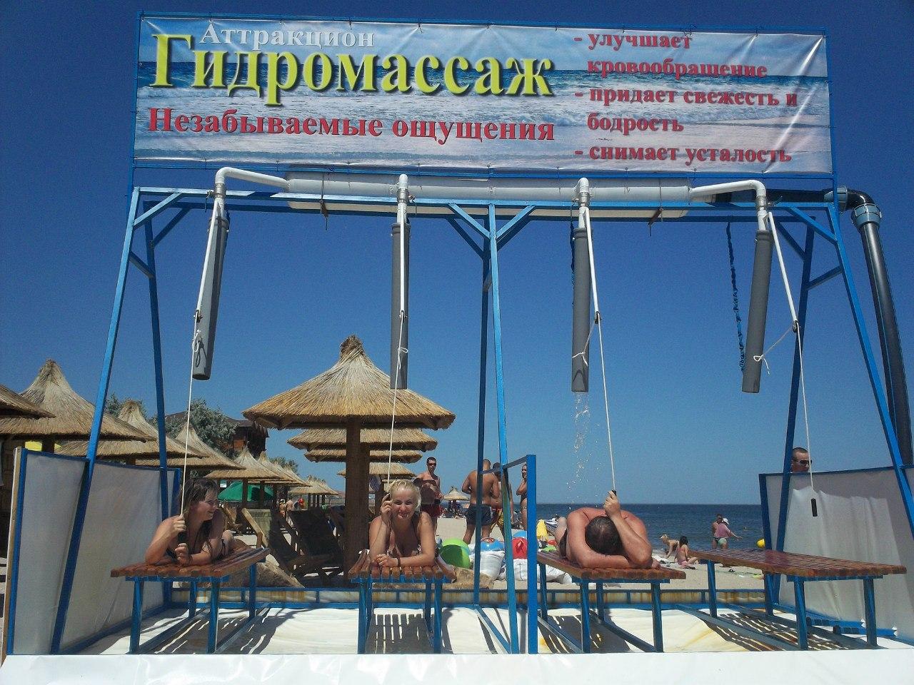 Азовское море. Бердянск. 2012 г. IHS3Z0XKQZM